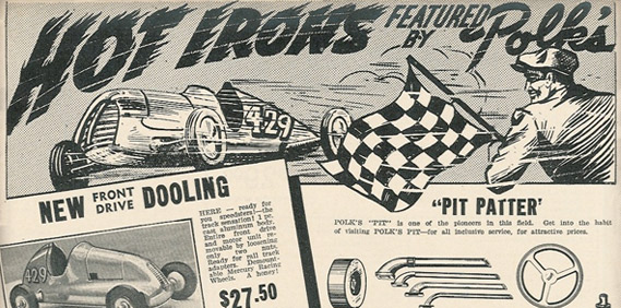 Vintage Tether Cars