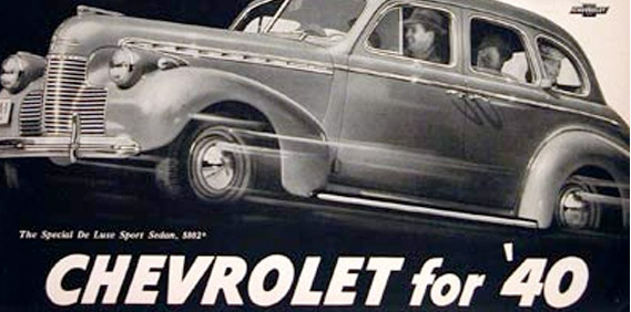 Chevrolet Presents: The Trip