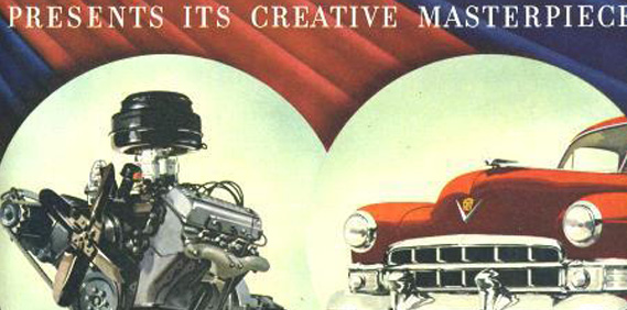 Milestone Motor: The 1949 Cadillac 331