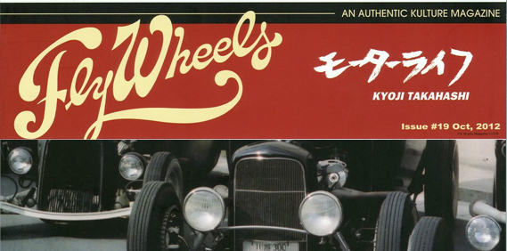 Fly Wheels Magazine