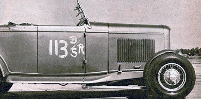 Range Rod