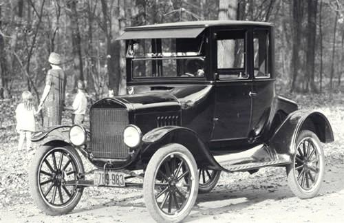 1924-Ford-Coupe.jpg