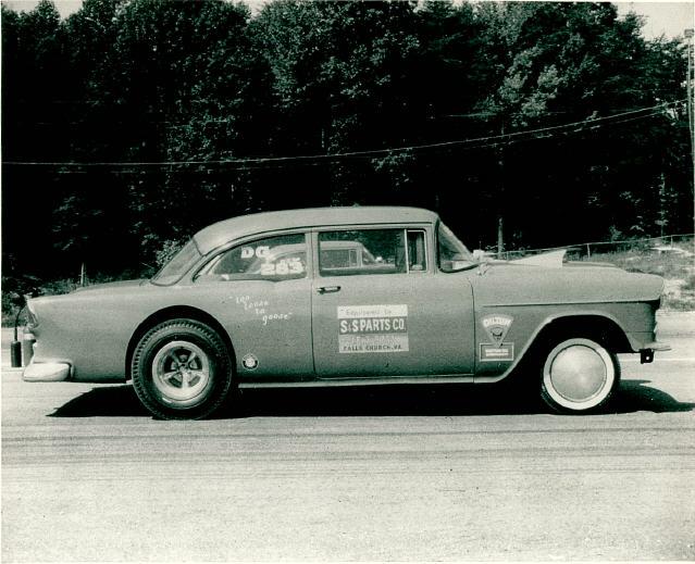 1955scan2.jpg