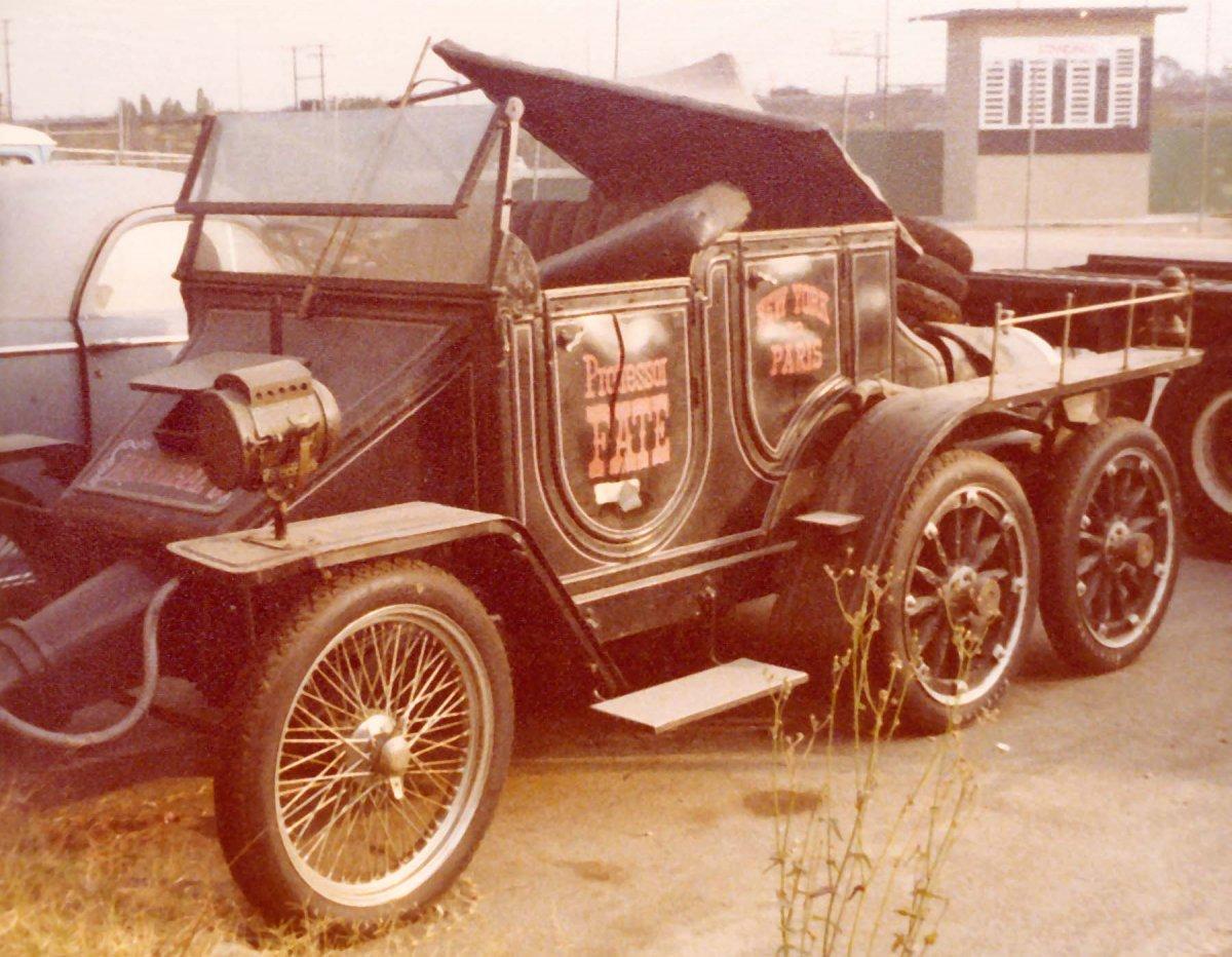 1977-car-1.jpg