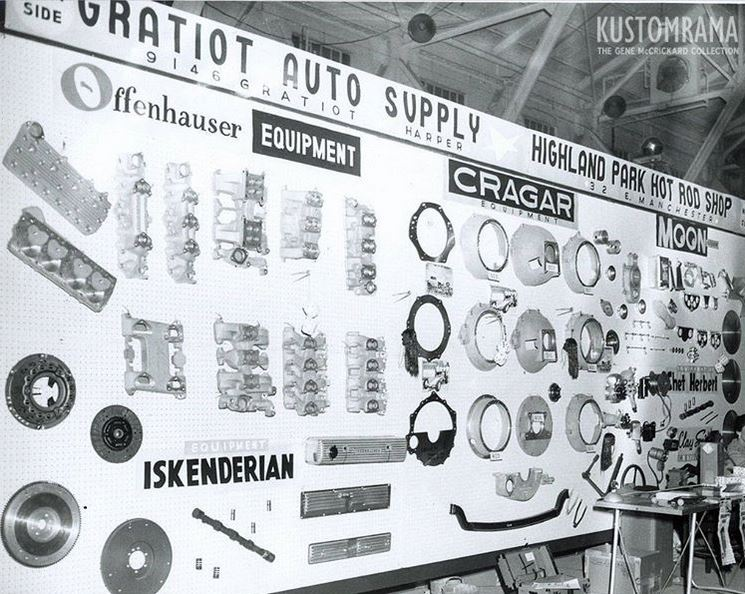 38 Gratiot Auto Supply's display at the 1958 Detroit Autorama.JPG