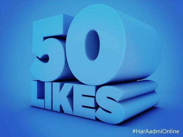 50_likes.jpg