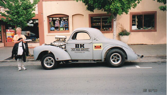 Barry Kashar coupe.jpg