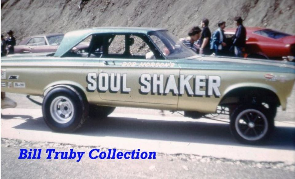 bob morson's soul shaker.JPG