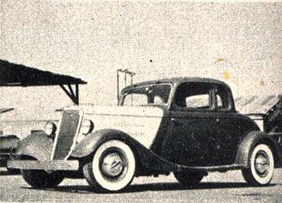Dean-moon-1934-ford.jpg