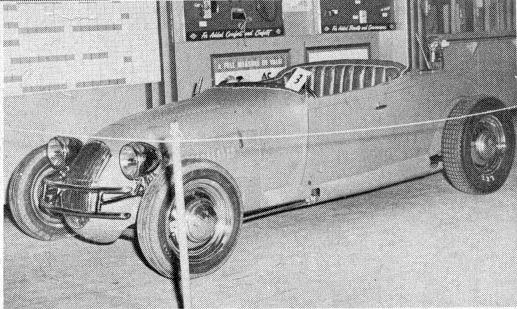 dick king 1951.jpg