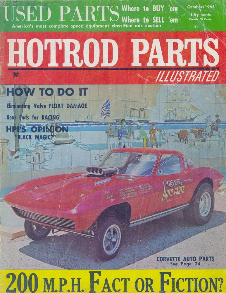 Don Rackemann CorvetteAutoParts1065HRPIcorvette5-vi.jpg