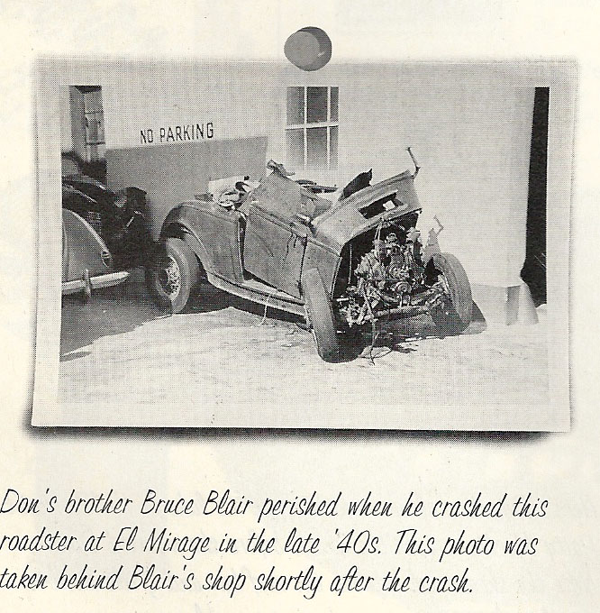 El Mirage.jpg