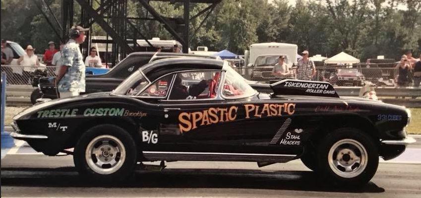 gas1 spastic plastic.JPG