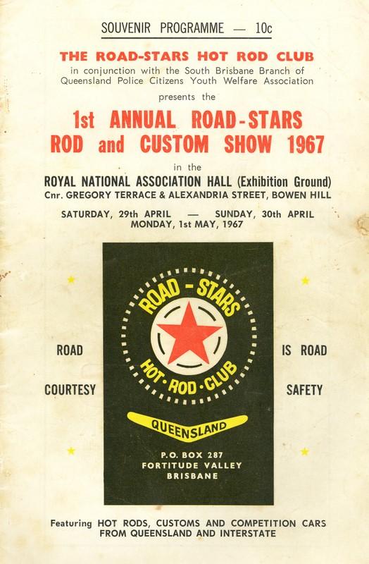 Hot Rod Show 1967.jpg