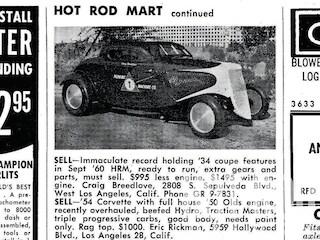 hrxp-1107-craig-bowman-blown-flathead-1934-ford-coupe007.jpg