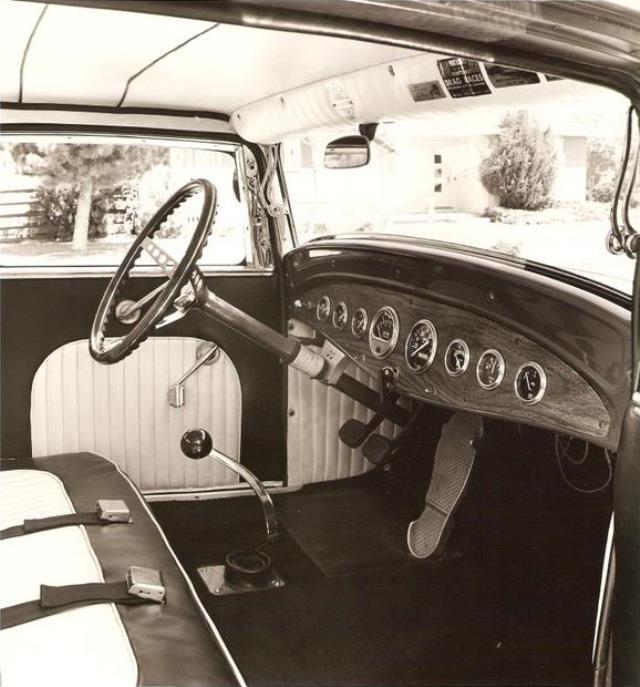Interior-1973.jpg