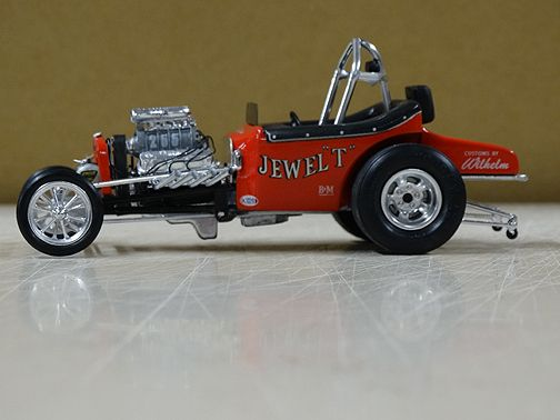 Jewel T model (2).jpg