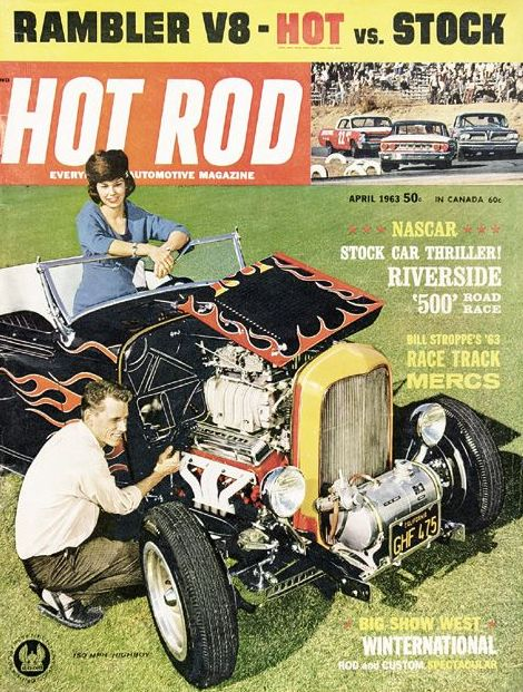 McMullen Hot Rod Cover.jpg