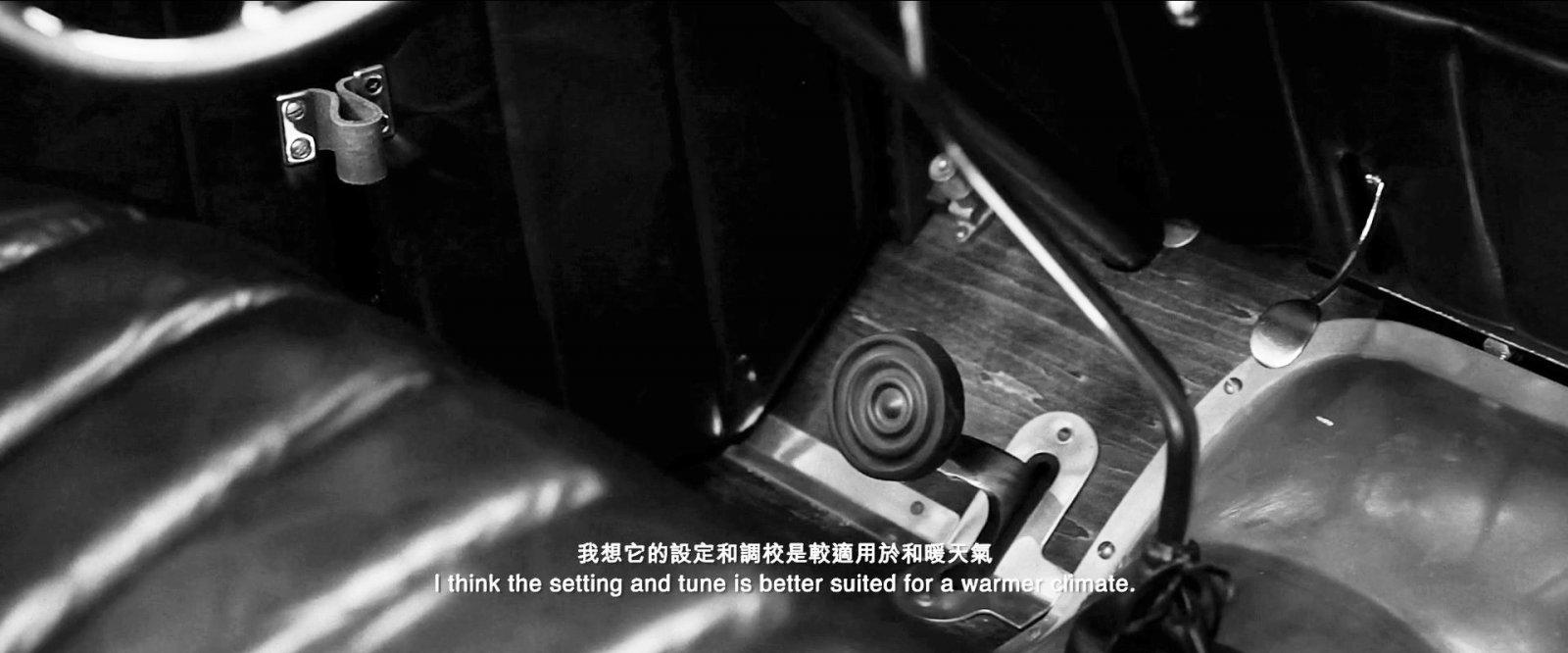 no third pedal.jpg