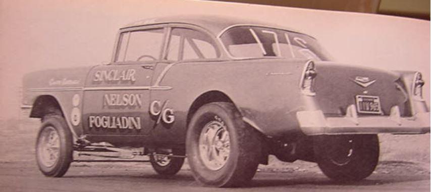 Sears Nelson Pogiladin.JPG
