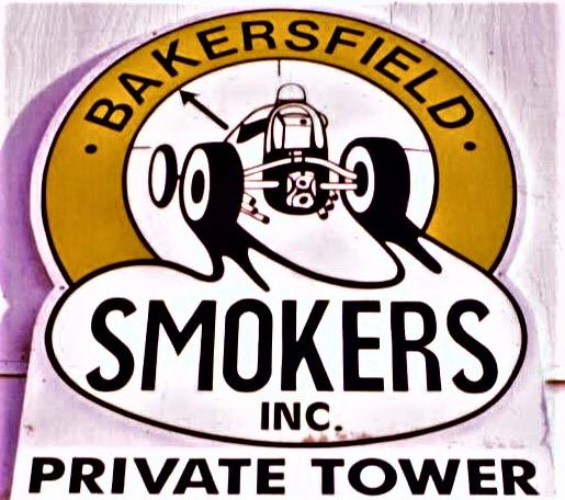 smokers private tower (2).jpg