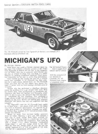 UFOlibrothersAWB65plymouthUFO.jpg