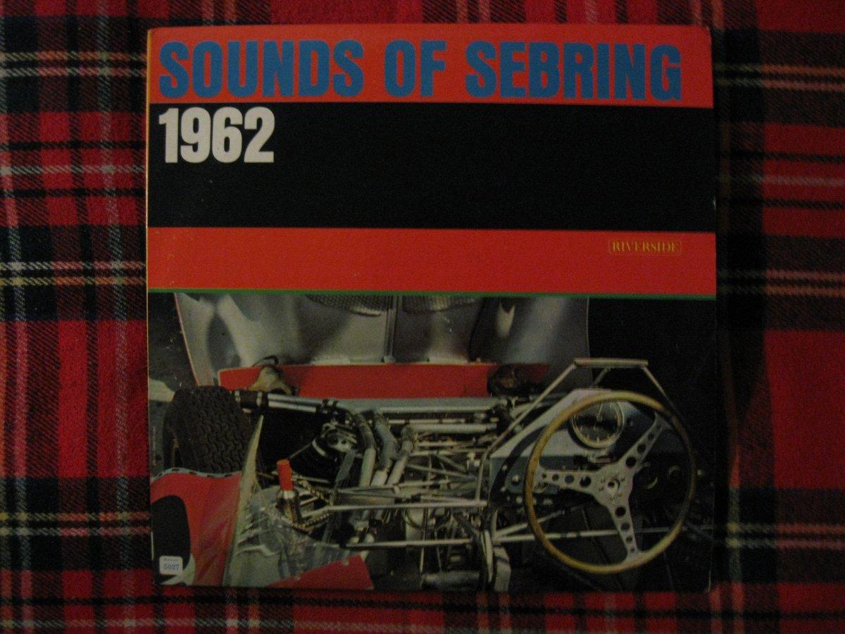 Vinyl 105.JPG
