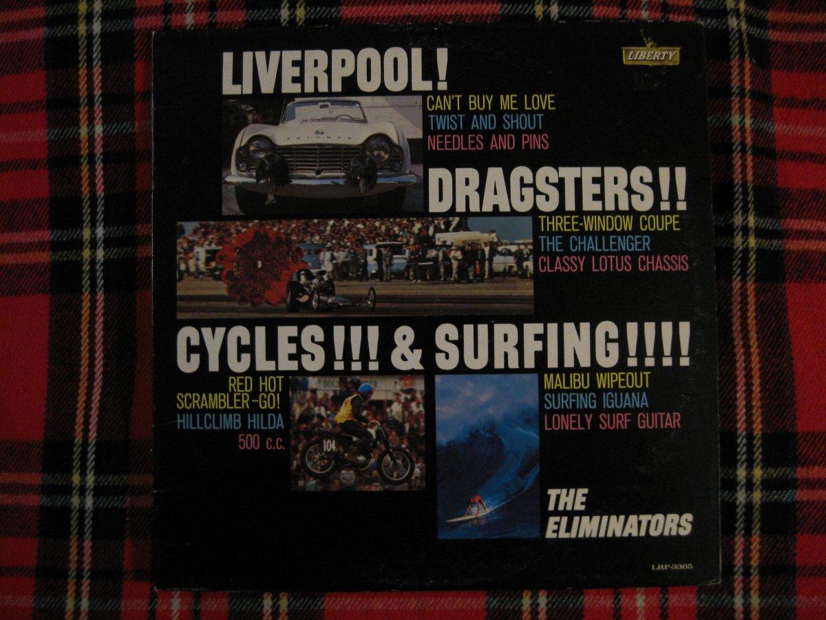 Vinyl 54.JPG