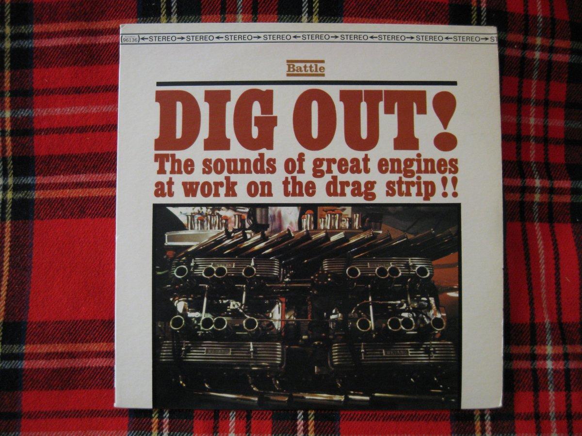 Vinyl 88.JPG