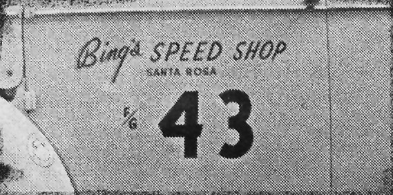 Ed Binggeli's F/GAS Willys