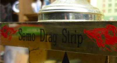 Dad's Trophies part 1: SEMO Drag Strip 1962