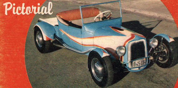 The Unknown Roadster