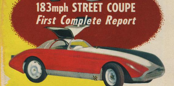 183 mph Street Coupe!