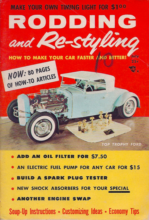 Hot Rod Hubcaps The Jalopy Journal The Jalopy Journal
