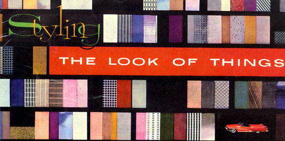 GM's Styling – The Look of Things 1955