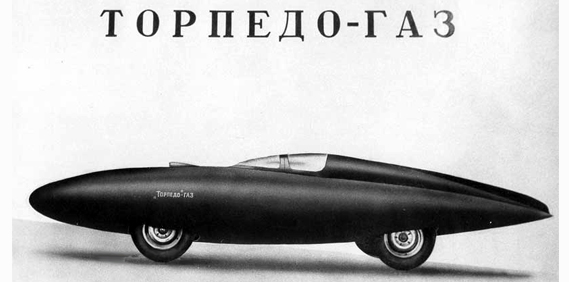 You must remember ZIS. More Cool Russian Cars!