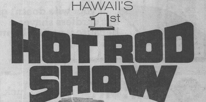 Aloha, Ray Brock